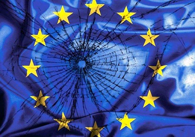 Bandeira da UE