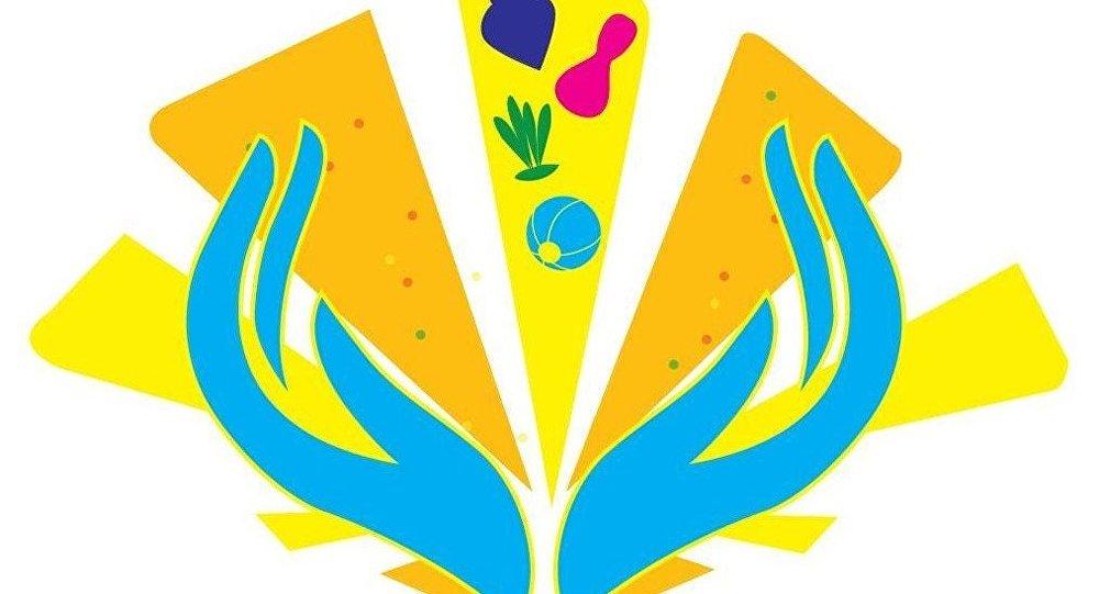 Começou no Rio a Olimpíada de Brincadeiras Populares