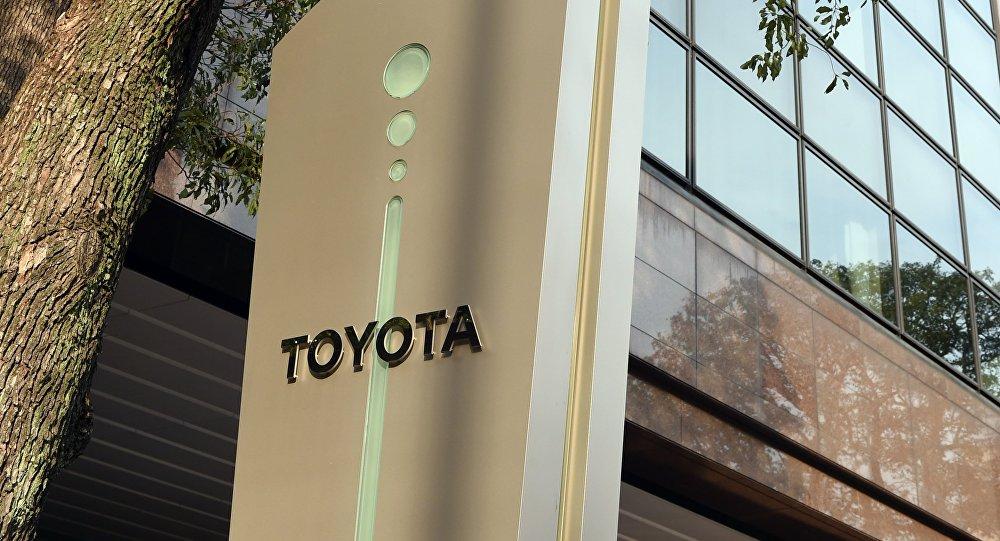Toyota Motors Tokyo