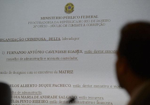 Operação Saqueador pede a prisão dos empresários Fernando Cavendish e Carlos Cachoeira por lavagem de dinheiro
