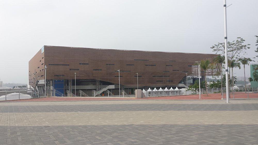 Arena do Futuro