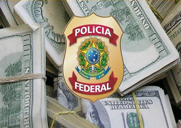 Polícia Federal  deflagra nova etapa da Operação Lava-Jato com alvo em instituição financeira do Panamá