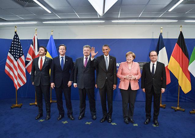 VII cúpula da OTAN em Varsóvia, 8-9 de junho, 2016
