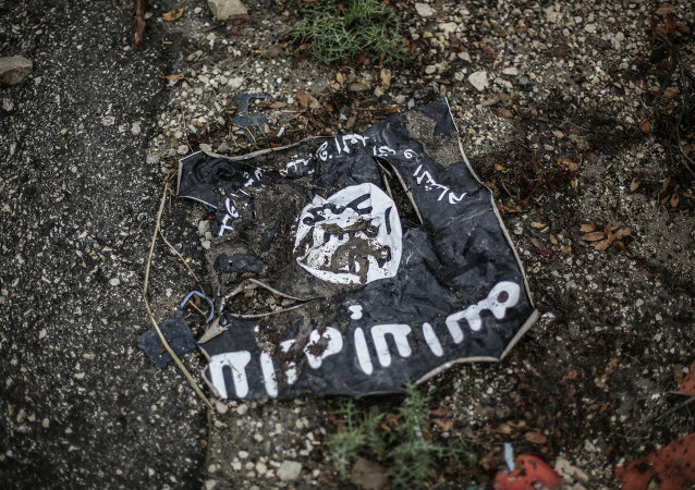 Bandeira do grupo terrorista Daesh