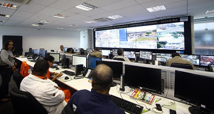 Centro Integrado de Comando e Controle Regional da Bahia da Copa do Mundo de 2014.