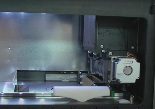 Impressora 3D metalúrgica russa