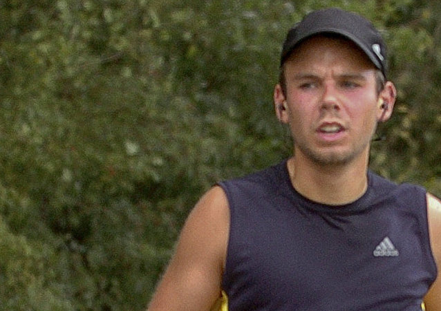 Andreas Lubitz, copiloto da Germanwings.
