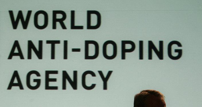 A Agência Mundial Anti-Doping (WADA)