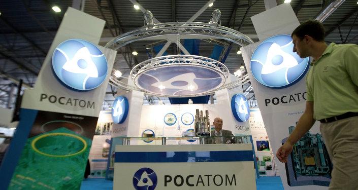 Autoridades da Jordânia destacaram confiabilidade e eficiência dos produtos da Rosatom (Росатом, em russo)