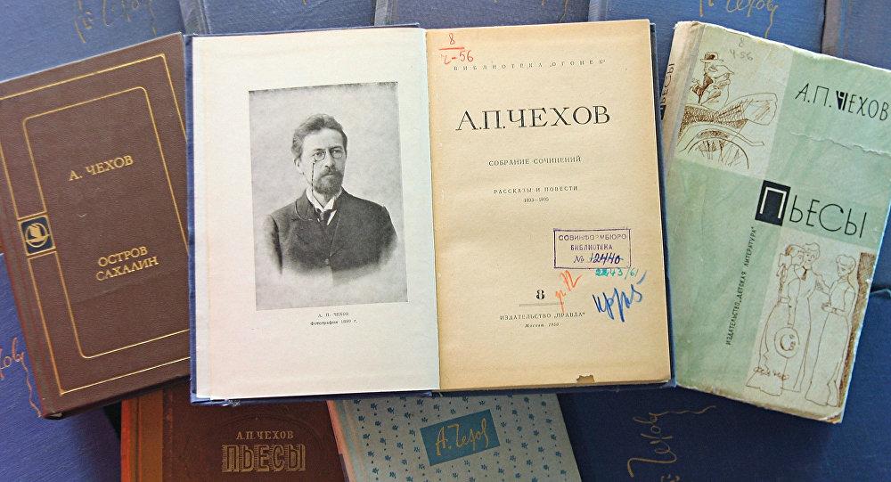 Livros Tchekhov