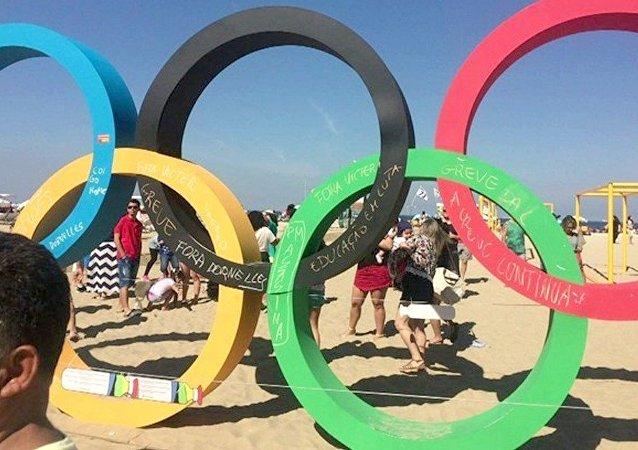 Aros Olímpicos Pichados em Copacabana