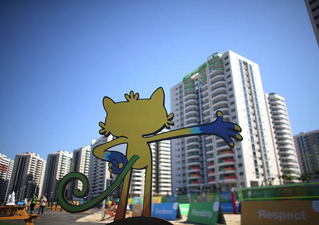 Vila Olímpica do Rio de Janeiro