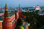 Vista do Kremlin, Moscou