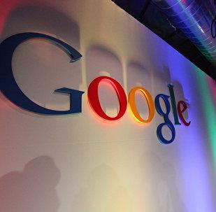O logo de Google