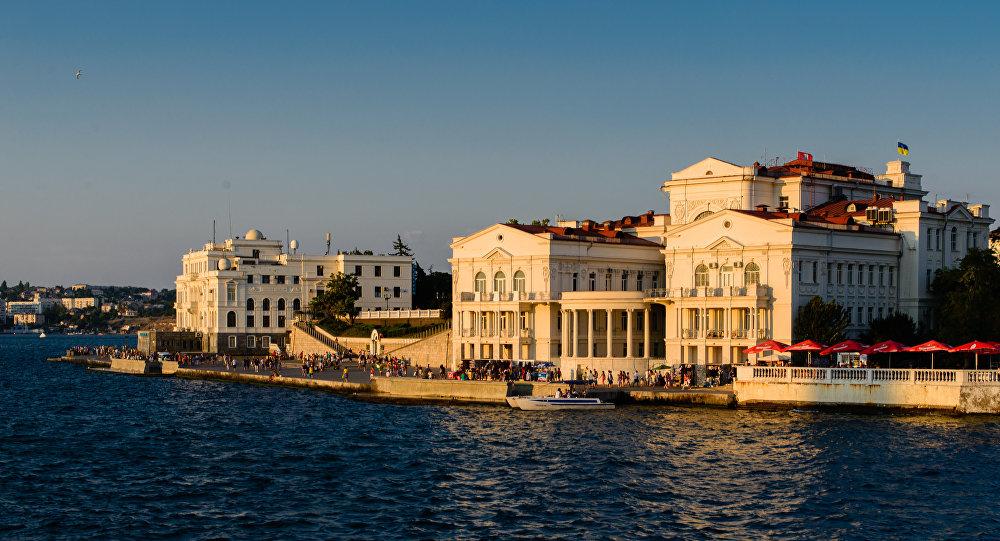 A cidade de Sevastopol, Ucrânia