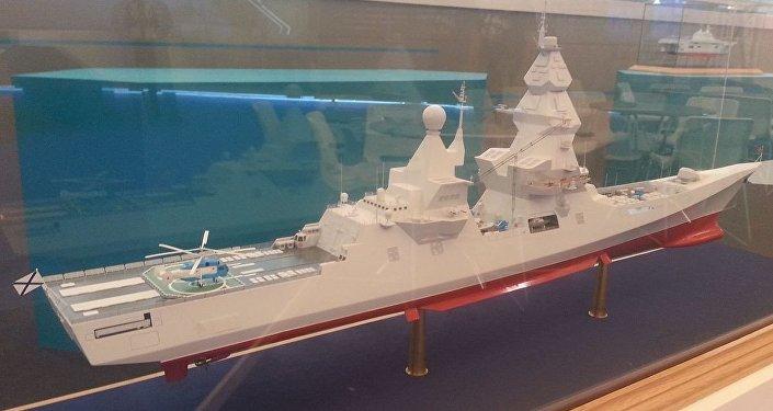 Contratorpedeiro com propulsão nuclear russo
