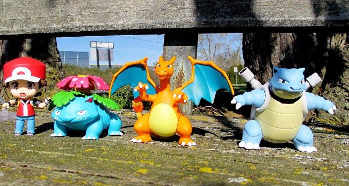Pokemons de Pokémon GO da Nintendo