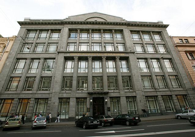 O prédio do Ministério das Finanças da Rússia