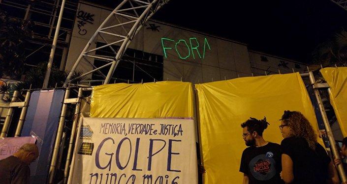 #OcupaMinc abre as portas do Canecão para protestar contra governo interino de Michel Temer