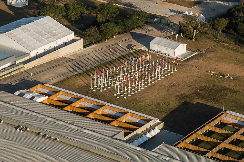 Centro de Tiro