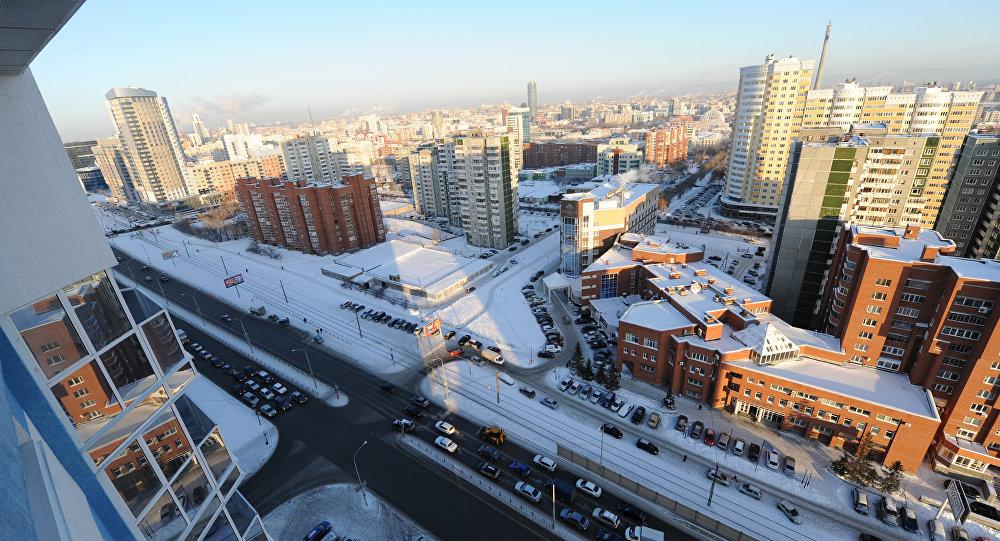 Vista pela cidade de Ekaterinburgo no inverno, Rússia (foto de arquivo)