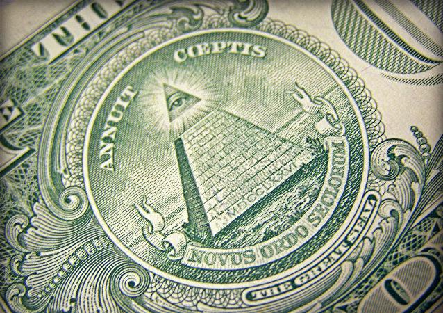 Um dólar americano