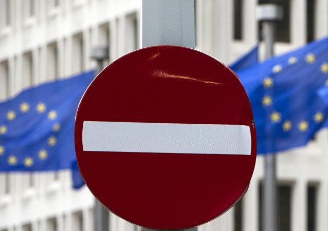 Bandeiras da UE em Bruxelas