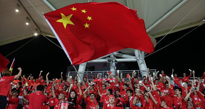 Bandeira nacional da China