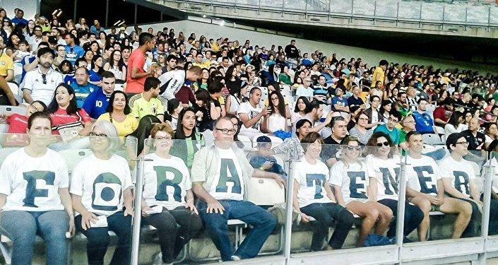 Protesto 'Fora Temer' no Minerão