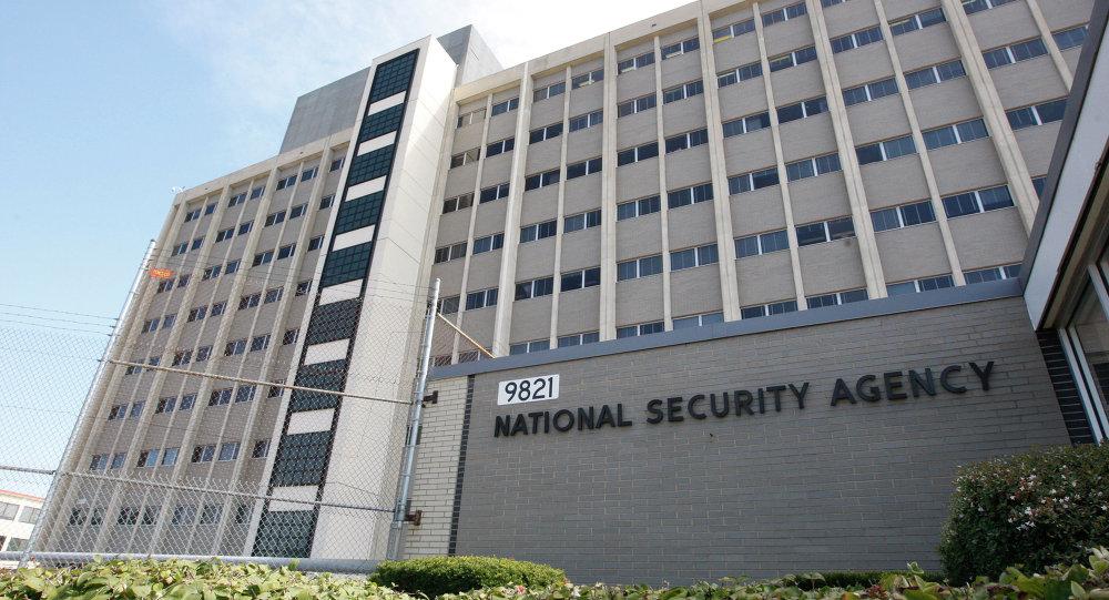 Prédio da NSA em Fort Meade, Maryland, Estados Unidos