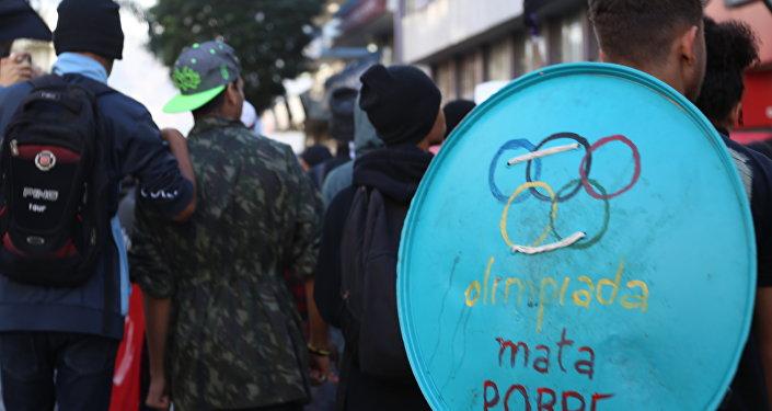 Ato de estudantes secundaristas contra Olimpíada no Meyer, Rio de Janeiro, 12.08.2016