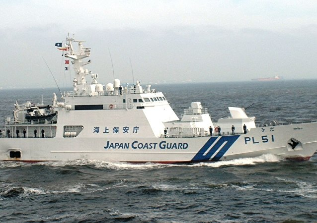 Navio da Guarda Costeira do Japão