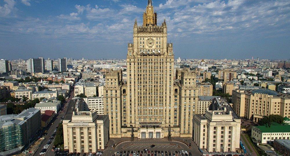 Resultado de imagem para Ministério das Relações Exteriores da Rússia
