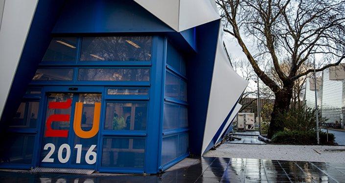 Edifício da União Europeia em Amsterdã, Países Baixos (foto de arquivo)