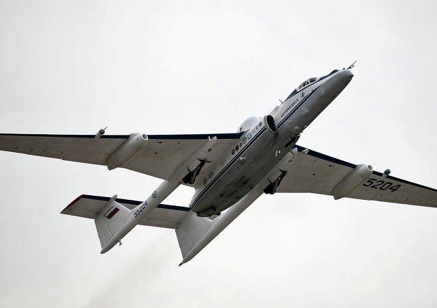 Avião M-55 Geofísica