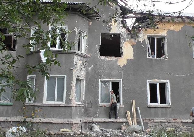 Consequências de ataque em Donetsk