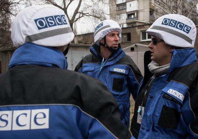Observadores da OSCE na Ucrânia