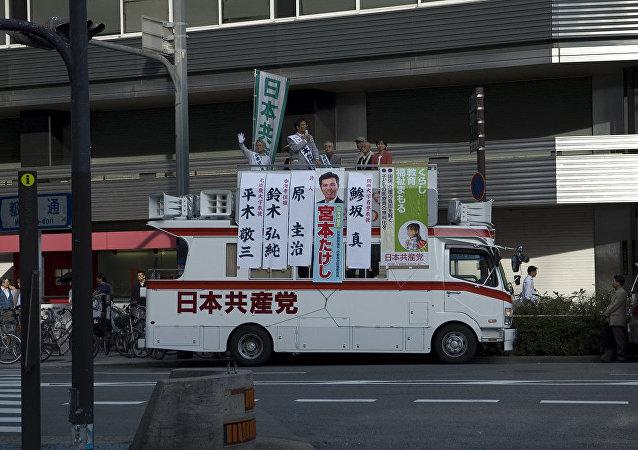 Veículo do Partido Comunista do Japão