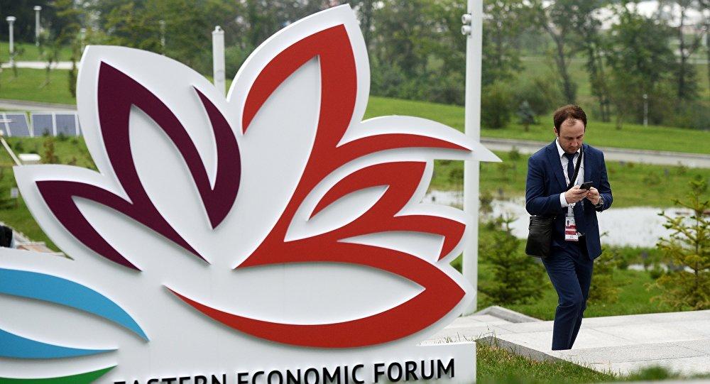 Logomarca do Fórum Econômico do Oriente, 2 de setembro 2016, Vladivostok, Rússia