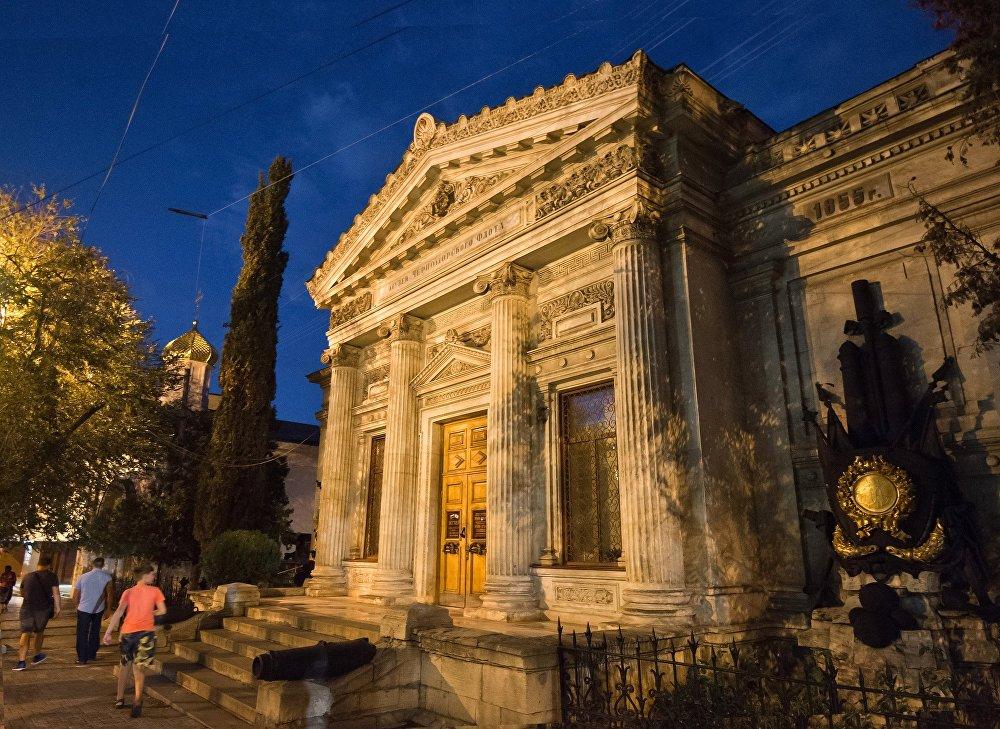 Museu de História da Marinha do Mar Negro em Sevastopol