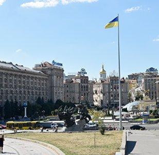 Kiev, Ucrânia (foto de arquivo)
