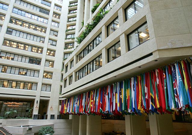 Sede do Fundo Monetário Internacional (FMI) em Washington, EUA