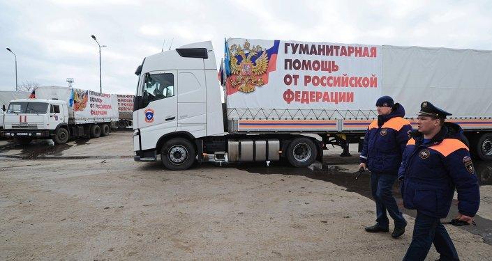 17º comboio de ajuda humanitária enviado pela Rússia à Ucrânia