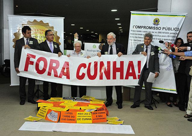 Expectativa dos deputados do PSOL para a votação do pedido de perda de mandato de Eduardo Cunha