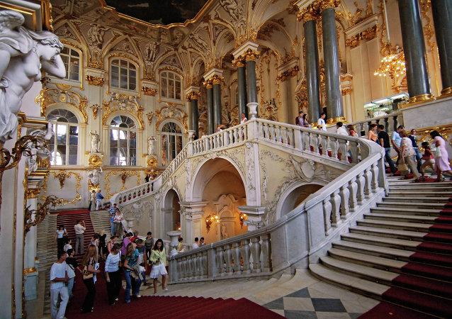 Museu Hermitage