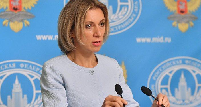 Representante oficial da chancelaria russa, Maria Zakharova, durante a entrevista coletiva em Moscou, Rússia (arquivo)