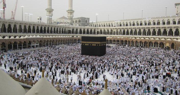 Meca, Arábia Saudita