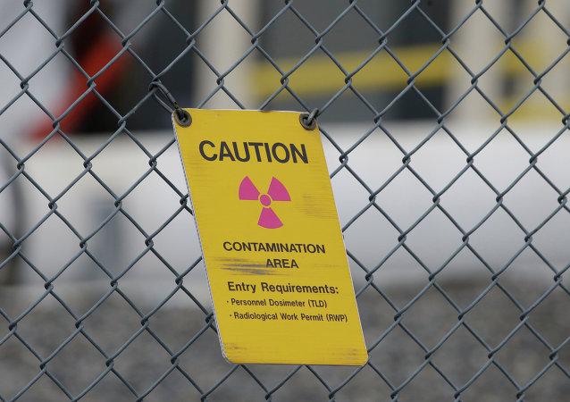 Emblema que avisa sobre perigo de radioatividade