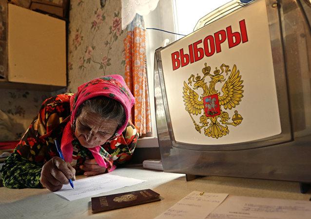 Eleições parlamentares 2016 - Rússia