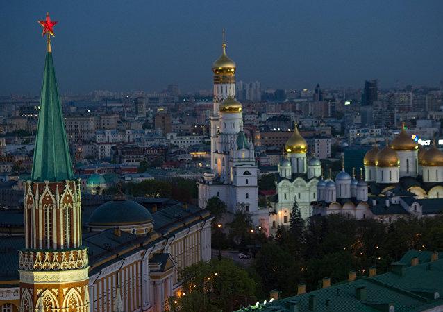 Vista pelo Kremlin de Moscou, Ríssia